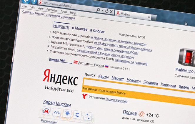 О системе Яндекс.Деньги