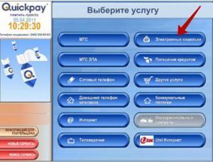 И в Казахстане