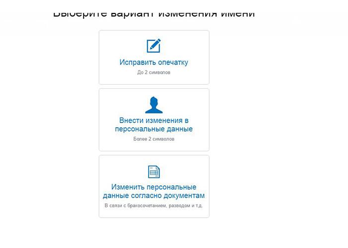Как сделать paypal на русском