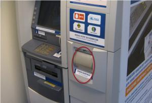 Внесение с банкомата