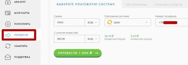 Kuna - украинская биржа для покупки, продажи и торговли