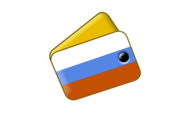 Рублевый кошелек
