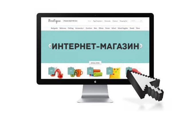 Система Яндекс.Деньги для интернет-магазинов