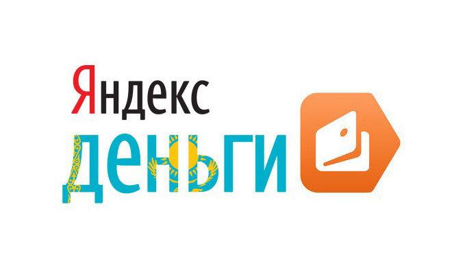 Платежная система Яндекс.Деньги в Казахстане