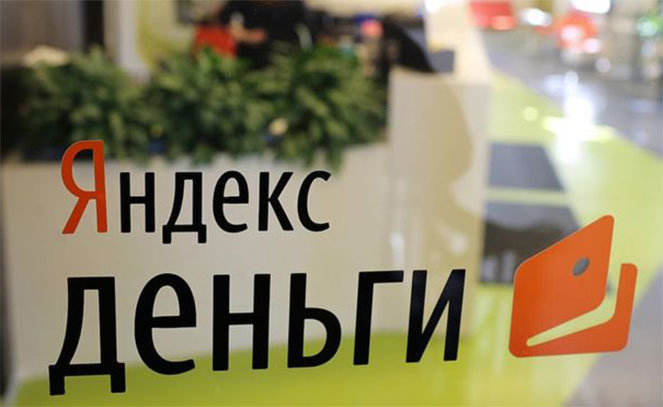 Яндекс.Деньги на территории Крыма
