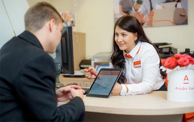 Интернет-банкинг «Альфа-Клиент» для корпоративных клиентов «Альфа-Банка»