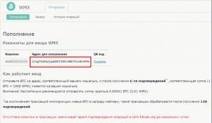 Криптографический адрес пользователя на Webmoney