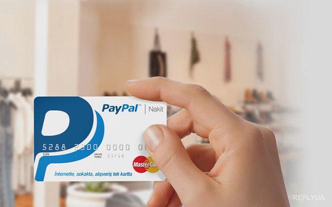 Используем PayPal для оплаты