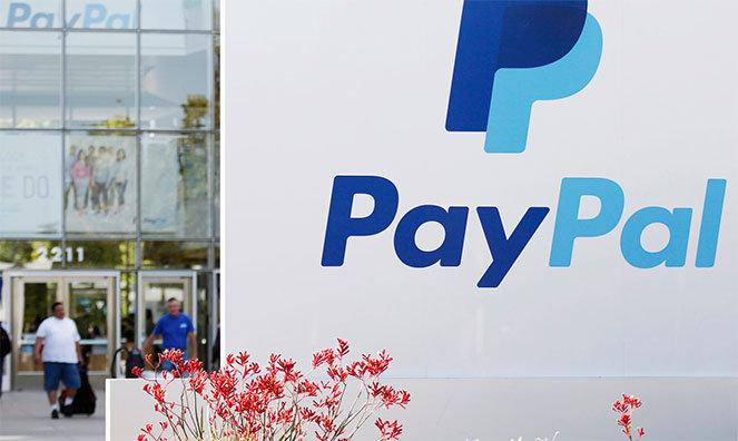 Как войти в PayPal