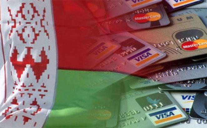 О системе PayPal в Беларуси