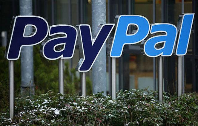 Можно ли удалить PayPal-аккаунт
