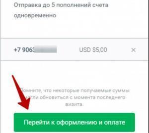 Ваша заявка
