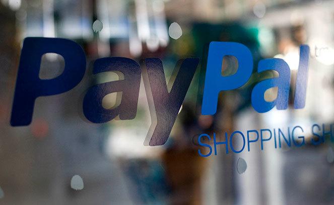 Как зарегистрировать аккаунт PayPal в Беларуси