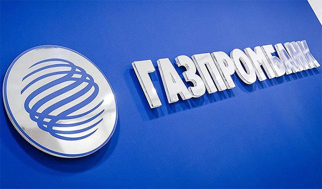 Логотип Газпромбанка