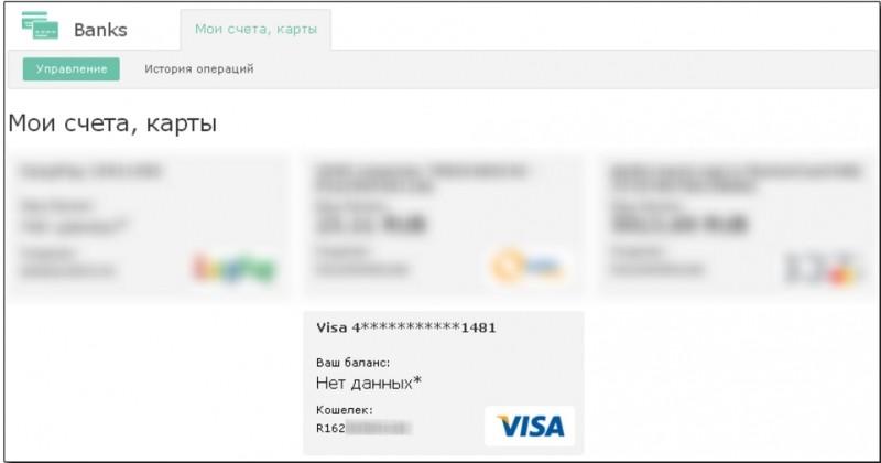 Обменять гривны на qiwi с visa