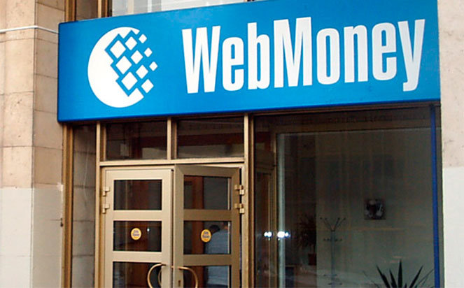 О начальном аттестате WebMoney