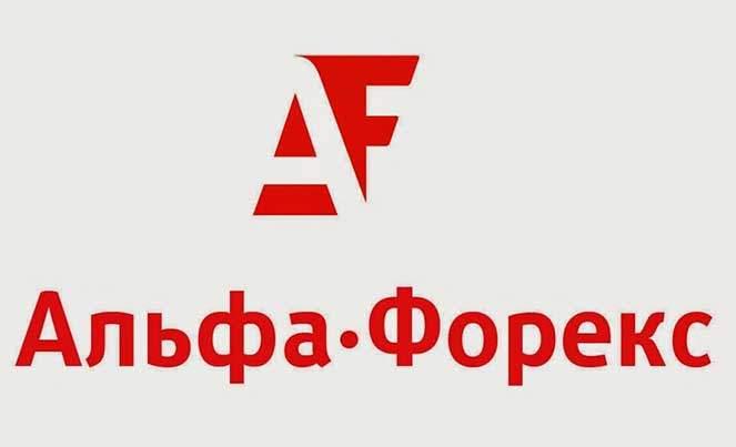 Работа на финансовых рынках с «Альфа-Форекс»