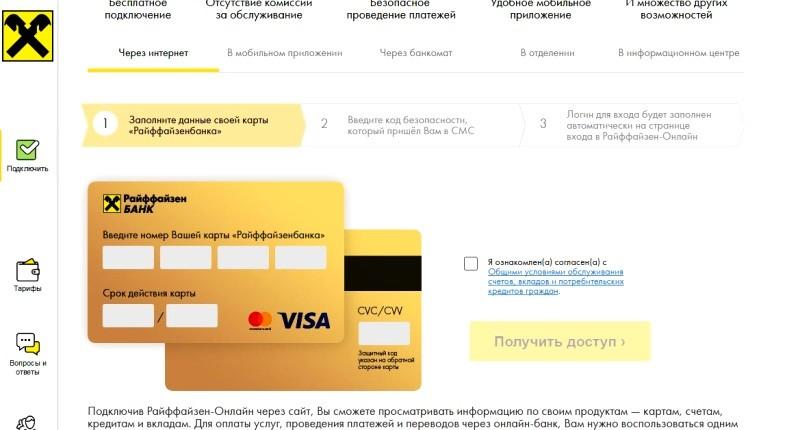 Как обменять биткоин в Казахстане?