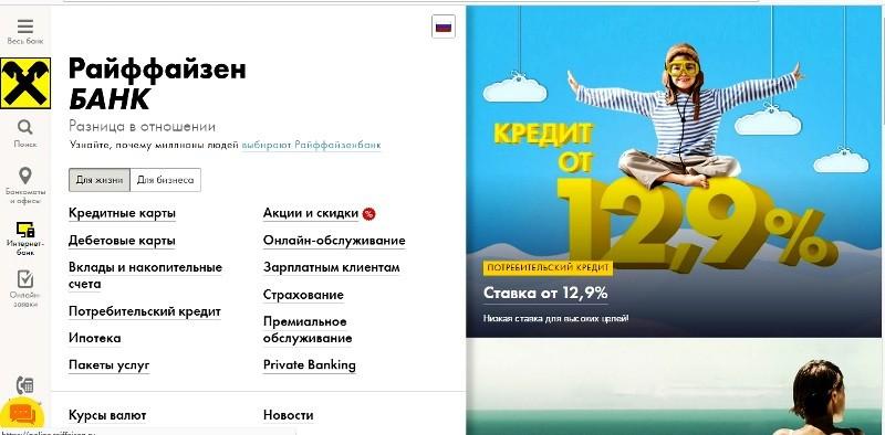 Как и где продать Биткоины - за рубли, доллары, наличные