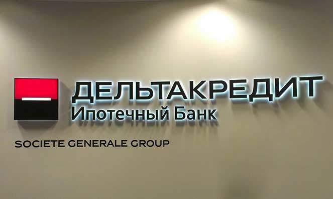 Банк ДельтаКредит