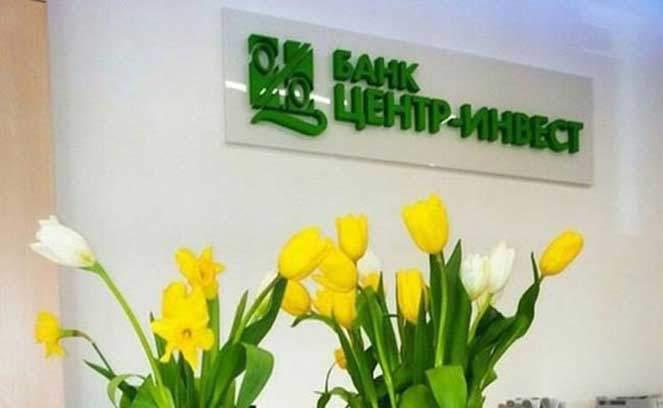 Банк «Центр-инвест»