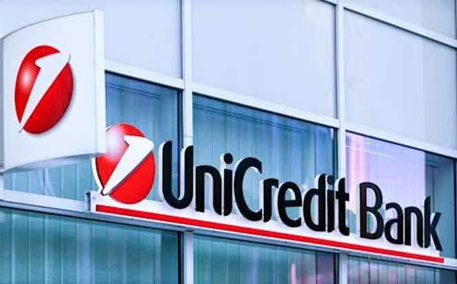 Об ипотеке в банке ЮниКредит