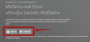 Приложения для планшетных ПК и смартфонов
