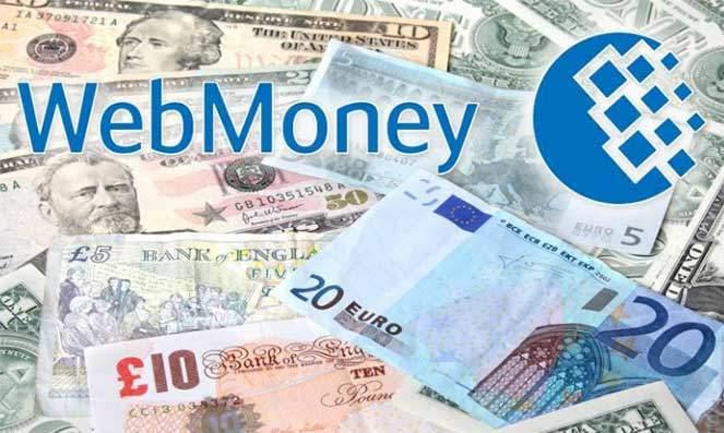 Где можно узнать номер рублевого счета в WebMoney