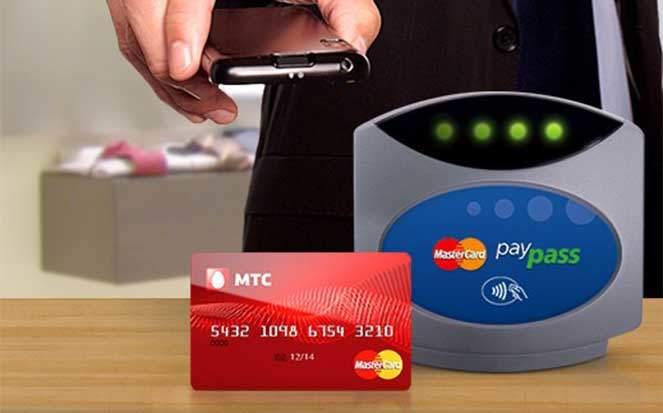 Виртуальная банковская карта МТС Банка