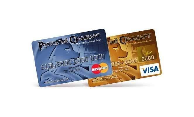 Кредитная карта от Банка «Русский Стандарт»