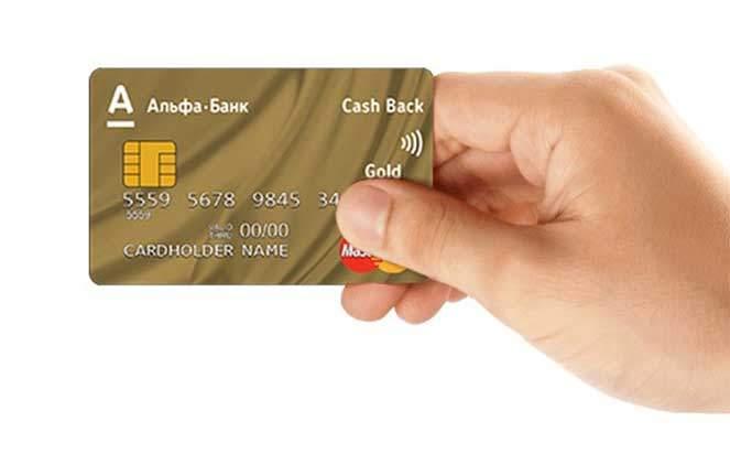 золотая кредитная карта альфа банк условия