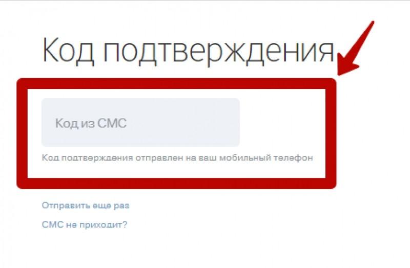 пришла смс карта халва ваш код подтверждения что это такое