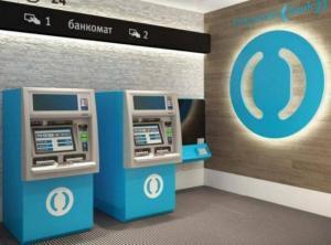 Внешний вид банкоматов