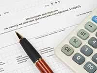 Оформление налоговой декларации