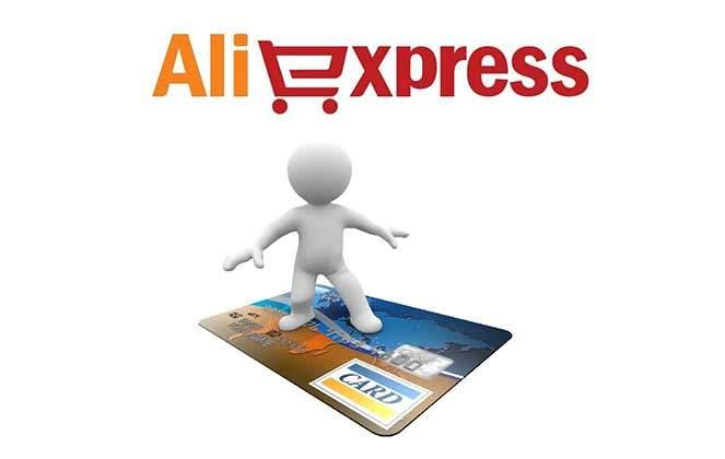 Оплата картой на AliExpress