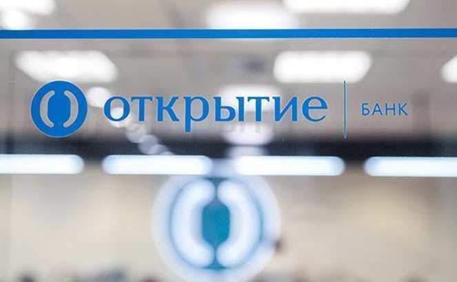 ООО «Открытие»