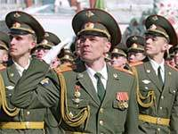 Военные в РФ