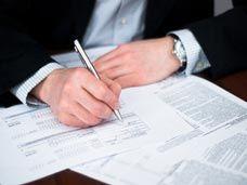 Заявление на открытие счета в банке