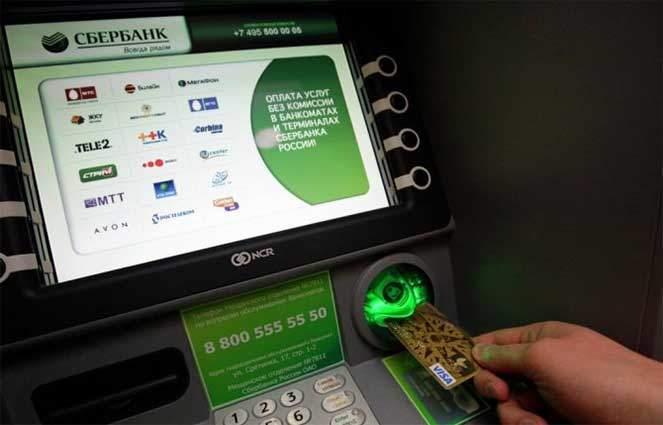 Способы проверить баланс на карте Сбербанка