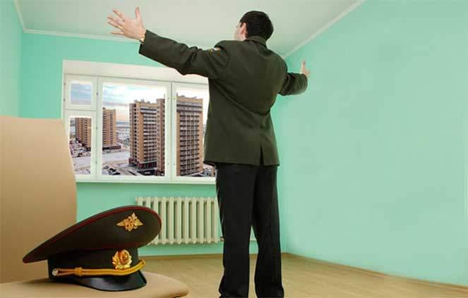 Предоставление военной ипотеки в  2018  году
