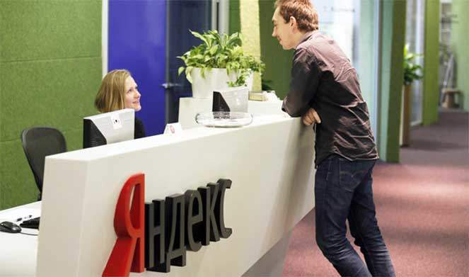 Как пополнить Яндекс-кошелёк через «Сбербанк Онлайн»