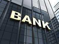 Сообщение от банка об изменении реквизитов счета