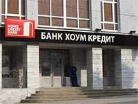 Банк Хоум Кредит выдал больше миллиарда рублей кредитов онлайн