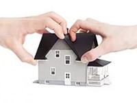 Свидетельство о праве собственности на долю в общем совместном имуществе супругов, выданное по их заявлению