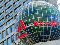 «Альфа-Групп» создает собственный виртуальный банк