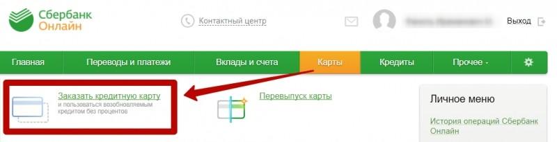 Потребительский кредит для безработных, взять кредит