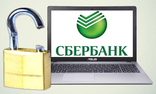 Как разблокировать «Сбербанк Онлайн»