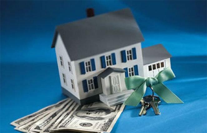 Условия программы субсидирования ипотечного кредитования в  2018  году