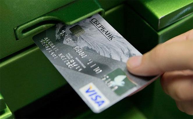 Visa Classic от Сбербанка