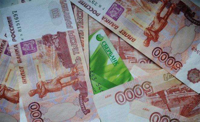 Кредитование Сбербанком держателей зарплатных карт